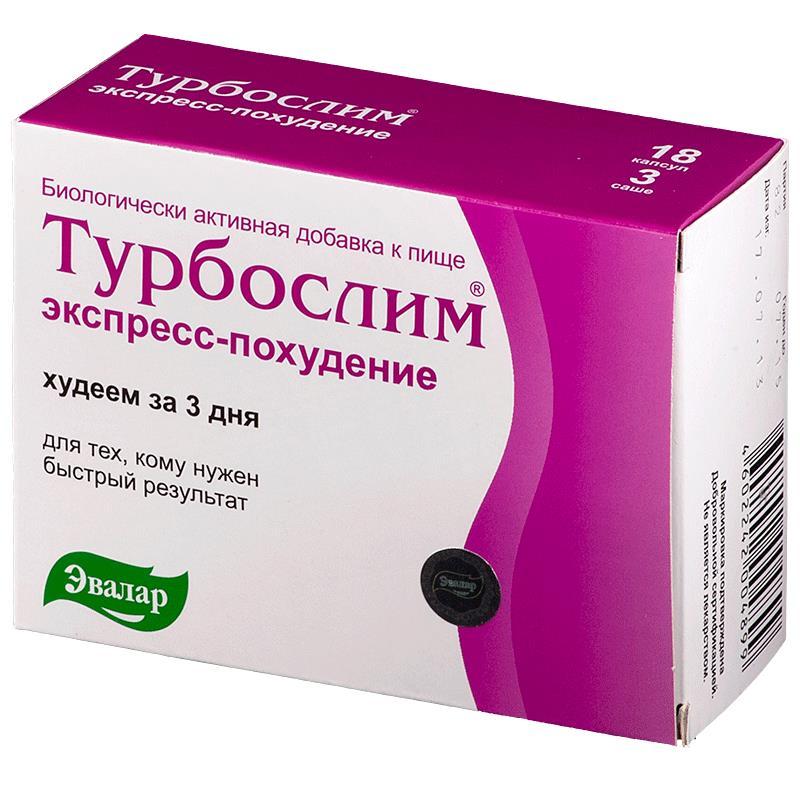 Для похудение лекарства